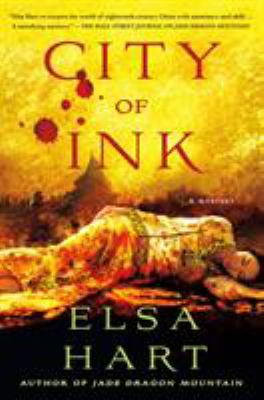 City of ink by Hart, Elsa,