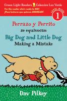 Perrazo y Perrito se equivocan = Big Dog and Little Dog making a mistake