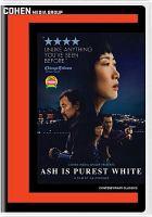 Ash is purest white = Jiānghú érnu