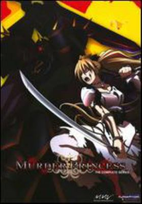 Murder princess. The complete series