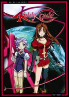Kiddy Grade. The Complete Series