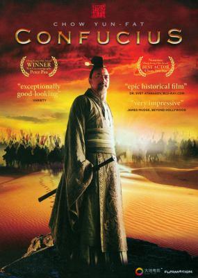 Confucius = Kongzi