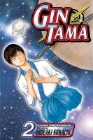 Gin Tama. Vol. 02, Fighting Should Be Done with Fists