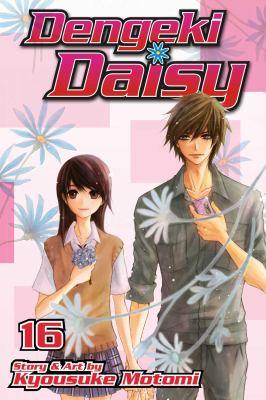 Dengeki Daisy.  Vol. 16