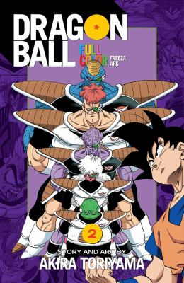 Dragon ball full color.  Volume 2 Freeza arc,