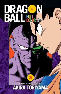 Dragon ball full color.  Volume 3 Freeza arc,