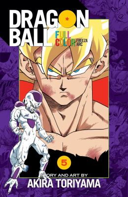 Dragon Ball full color.  Volume 5 Freeza arc,