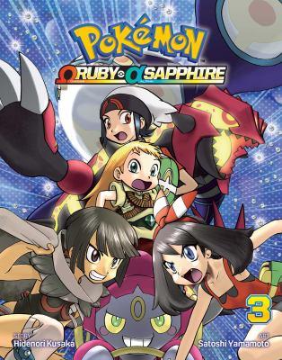 Pokémon Omega Ruby Alpha Sapphire.  Vol. 3