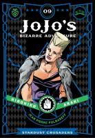 JoJo's bizarre adventure. Part 3, Stardust crusaders. 09