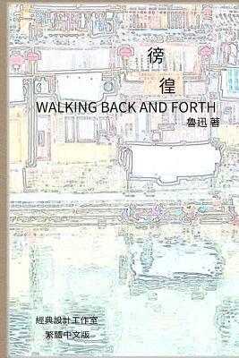 Pang huang = Walking back and forth