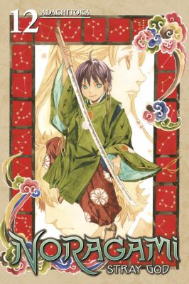 Noragami : stray god. 12