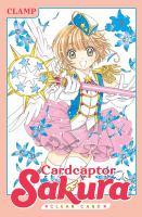 Cardcaptor Sakura. Clear card. 5