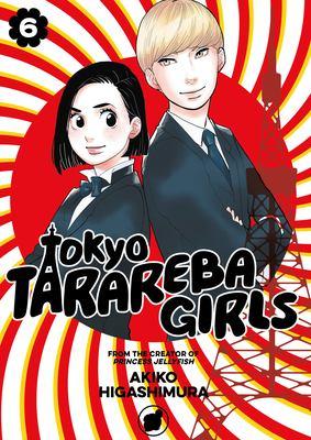 Tokyo tarareba girls. 6
