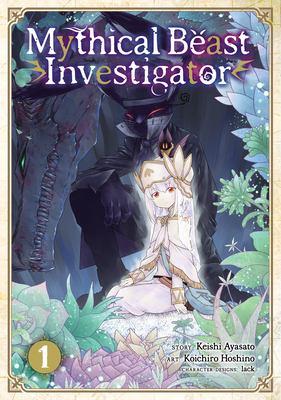 Mythical Beast Investigator. 1