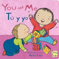 You and me = Tú y yo