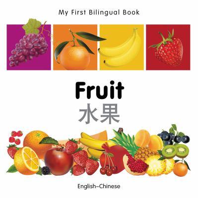 Fruit = Shui guo : English-Chinese