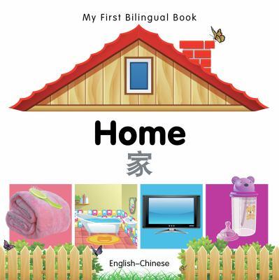 Home = Jia : English-Chinese