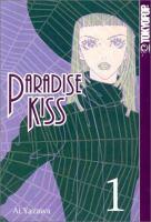 Paradise kiss.  Volume 1