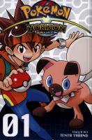 Pokémon Horizon. Sun & moon, 01