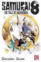 Samurai 8 : the tale of Hachimaru. 04, Partner