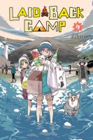 Laid-back Camp 9
