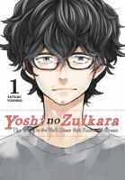 Yoshi No Zuikara 1