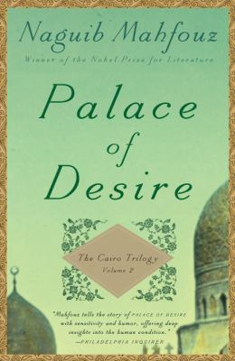 Palace of desire