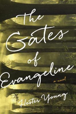 The gates of Evangeline