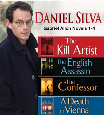 Daniel Silva GABRIEL ALLON Novels 1-4