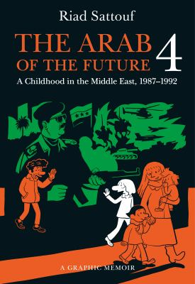 The Arab of the Future. 4