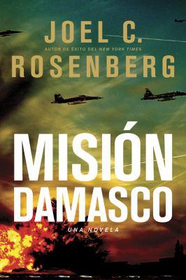 Misión Damasco