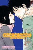 Kimi Ni Todoke = from Me to You. Vol. 17