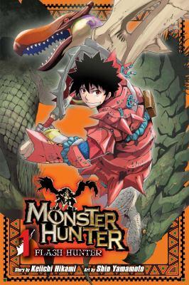 Monster Hunter: flash hunter. 1