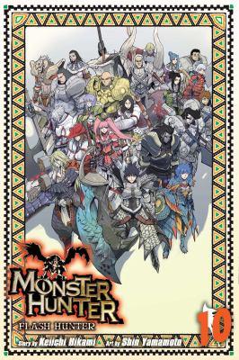 Monster Hunter: flash hunter. 10