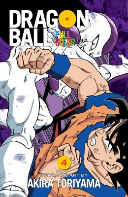 Dragon ball full color.  Volume 4 Freeza arc,