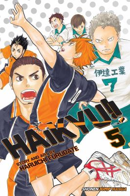Haikyu!!.  5, Inter-High begins!