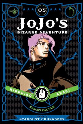 JoJo's Bizarre Adventure. Part 3, Stardust Crusaders. Vol. 05