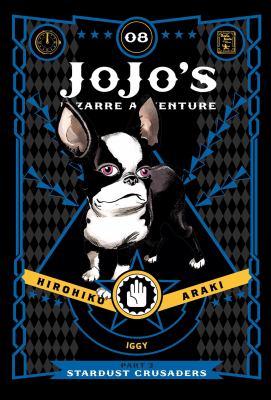 JoJo's bizarre adventure. Part 3, Stardust crusaders. 08