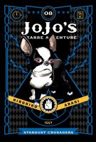 JoJo's bizarre adventure. Part 3, Stardust crusaders, 08