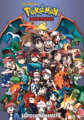 Book cover for The art of Pokémon adventures : Pokémon Adventures 20th anniversary illustration book