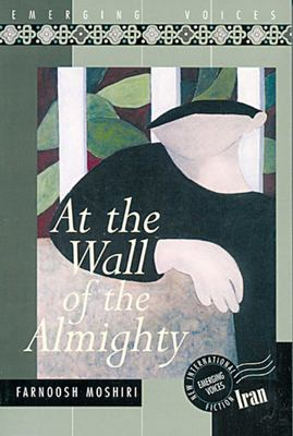 At the wall of the almighty