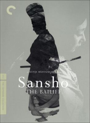 Sansho the Bailiff.