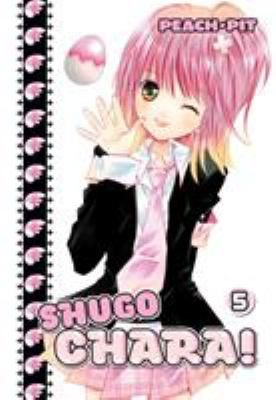 Shugo Chara! Vol. 05