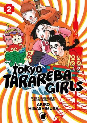Tokyo tarareba girls. Vol. 02