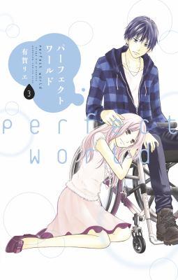 Perfect world. Vol. 03