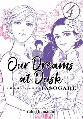 Our dreams at dusk. 4