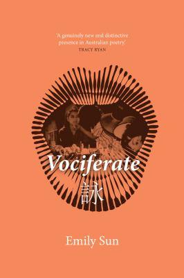 Book cover for Vociferate|詠