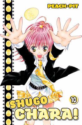 Shugo chara!. Vol. 10