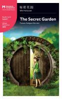 Mi Mi Hua Yuan = The Secret Garden