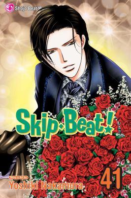 Skip beat! 41